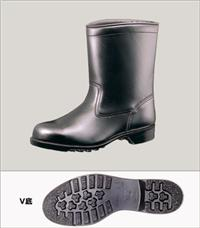 MIDORI绿安全/V2400/1层橡胶底安全鞋 V2400