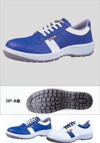 MIDORI绿安全/ES/LES890/环保型安全鞋 ES/LES890