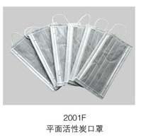 安平2001F纸口罩