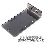 美国DESCO表面电阻测试表EMI-20780 EMI-20780
