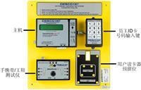 美国DESCO测试仪50441 50441