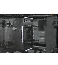 TRINC高柳TAS-308MOLD-530树脂成型除电器