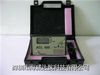 ACL-600人体静电放电检测试仪ACL