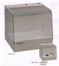 供应SE-310D桌面型离子清洁箱日本薮内YHK SE-310D