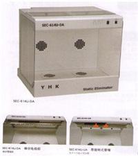 供应SE-614U-UA桌面型离子清洁箱日本薮内YHK SE-614U-UA