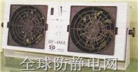 销售,日本SSD离子风机,BF-4MA