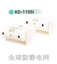 春日KASUGA直流离子风机KD-110SI