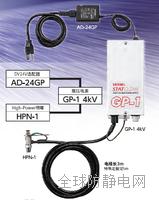 NEW!!新品上市!日本VESSEL威威高压高频电源GP-1 4kV GP-1 4kV
