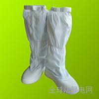 PU防静电长统套鞋  GZX-005