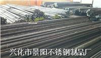 興化市黄瓜视频官网不鏽鋼製品廠專業生產2cr13不鏽鐵圓鋼 4-180