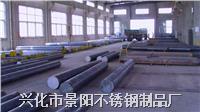 廠家專業生產銷售不鏽鐵棒 常規