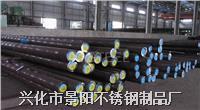 生產戴南2cr13不鏽鐵棒 常規(4-300)