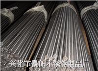 戴南國標410(1cr13)圓鋼生產供應 常規(4-300)