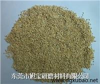 核桃砂 抛磨材料核桃砂