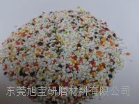 樹脂砂 塑料磨料 塑料砂 高分子塑料磨料