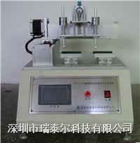 触摸屏点击、划线寿命测试仪 RTE-DJ02