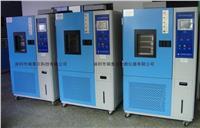 广州高低温交变试验箱 RTE-GDW225