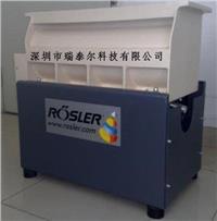 广西震动耐磨试验机 RTE-R180/530