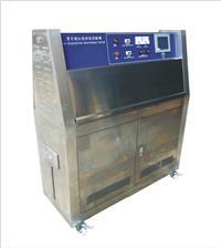 台式紫外线老化试验箱 RTE-UV01A