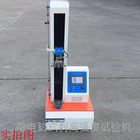 微电脑式剥离强度试验机自动拉力测试机检测设备