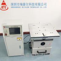 全方位电磁振动试验台多功能垂直高频震动测试仪 RTE-Z02A电磁振动试验台