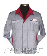 广州花都工作服厂家广州制服厂