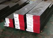 H13寶鋼電渣耐熱模具鋼
