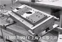 日本PORCERAX Ⅱ新东透气钢 PORCERAX Ⅱ