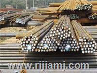 35CrMoV合金结构钢|35CrMoV