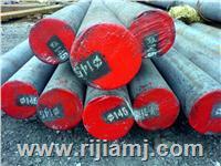 40CrMn圆钢价格|40CrMn合金结构钢