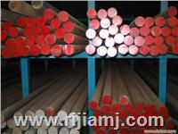4Cr3Mo2VNiNb鋼(HD鋼)廠家 HD鋼