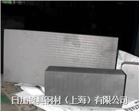 日加美國POCO EDM-4石墨電極材料 EDM-4