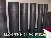 日加東洋TTK-8等靜壓石墨材料 TTK-8