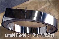 日加SUS321不銹鋼材料 SUS321