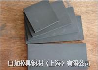 YG4C鎢鋼(硬質合金鋼)材料 YG4C