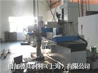 日加4Cr4Mo2WSiV熱作壓鑄模具鋼材料 板材/圓棒
