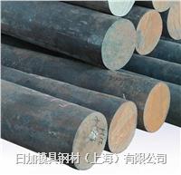 4C4WMoSiV耐熱韌性鋼材料 圓棒