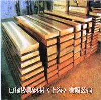 日加AT-1优质纯铜红铜紫铜材料 圆棒/板材
