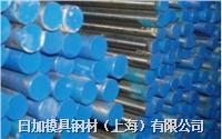 日加201不銹鋼材料 圓棒/板材/帶材