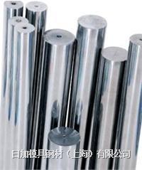日加YF19s硬質合金(鎢鋼)材料 圓棒/板材