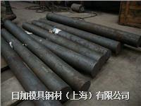 德國16MnCrS5(1.7139)合金結構鋼材料 圓鋼