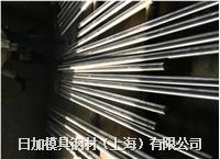 德國15NiCr6(1.5919)合金結構鋼材料 圓鋼