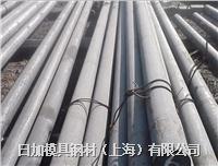 日加30Mn優質碳素結構鋼材料