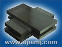 3Cr3Mo2MnV(CH95鋼)新型熱作模具鋼材料 圓棒/板材