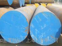 进口W10Mo4Cr4V3Al高速钢 促销价 W10Mo4Cr4V3A