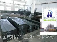 美國牌號:P20鋼材上海日加現貨銷售 美國牌號:P20
