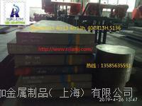 6542 國產6542高速鋼