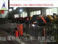 9Cr18鋼  上海日加9Cr18如汽輪機葉片、 刃具類、噴咀、閥座、閥門、量具、軸承等等。