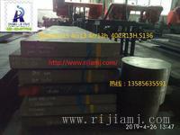 P20 P20S P20H P20HH  P20S P20H P20HH 熱塑性塑膠注塑模具,擠壓模具;  熱塑性塑料吹塑模具;  重載模具的