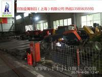SKD12 日本SKD12SKD12特性與使用方法 特性       真空脫氣精煉處理,鋼質純凈;